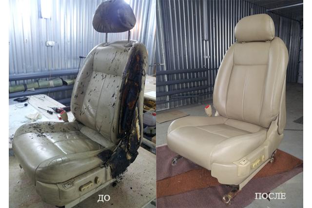 Ремонт сидений pereshivautosalona